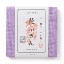 【WEB限定】よく吸ってすぐ乾く 花ふきん フジ