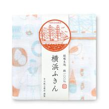 横浜ふきん