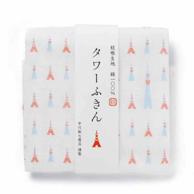 日本市小紋 タワーふきん【ご当地ものセール】