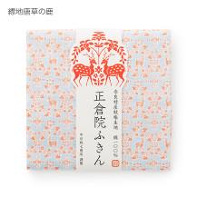 正倉院ふきん 縹地唐草の鹿