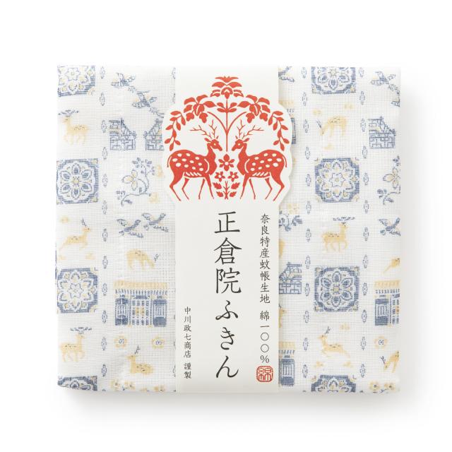 正倉院ふきん【ポイント6倍】