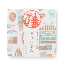 奈良ふきん 茶緑