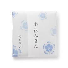 小花ふきん
