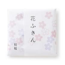 花ふきん 初桜