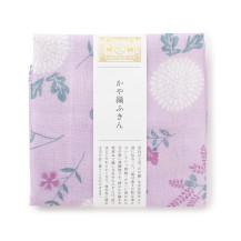 かや織ふきん 秋の花 薄紫