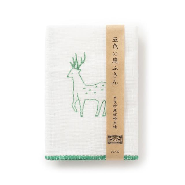 五色の鹿ふきん【ポイント6倍】