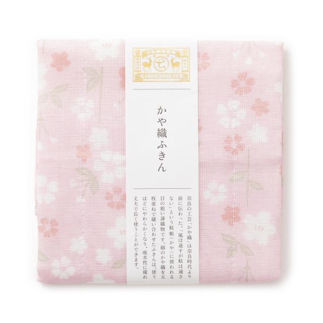 かや織ふきん しだれ桜