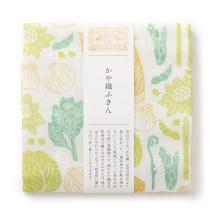 かや織ふきん 春野菜