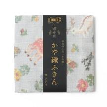 FEILER×遊中川 かや織ふきん HEIDI SHIKA(K)