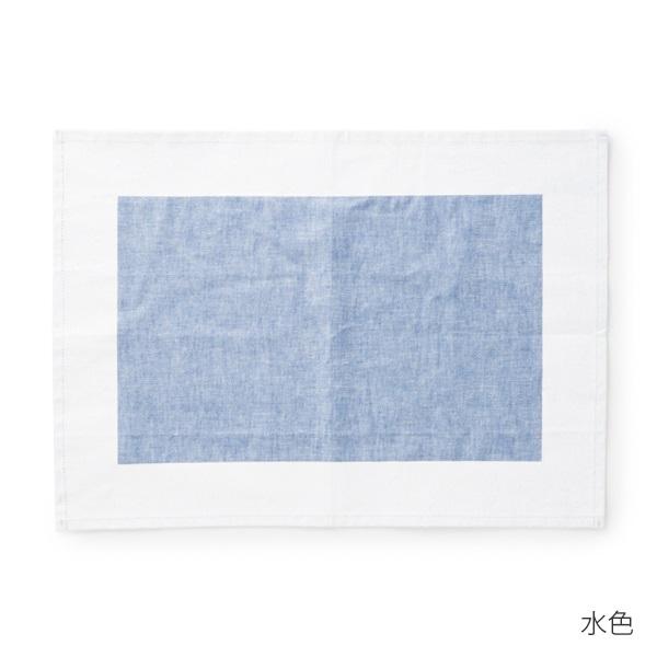 綿麻ランチョンマット【お手頃価格】