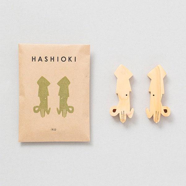山のくじら舎 HASHIOKI