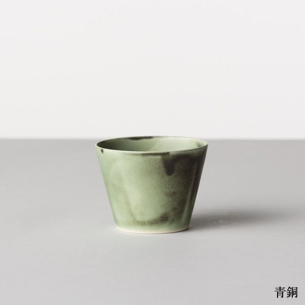 BARBAR 蕎麦猪口大事典 色釉 渋結晶