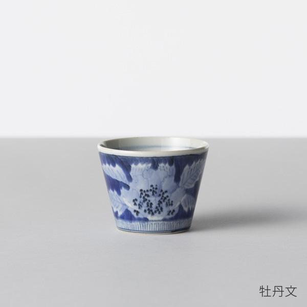 BARBAR 蕎麦猪口大事典 古典染付