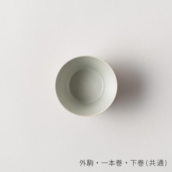 BARBAR 蕎麦猪口大事典 朱巻
