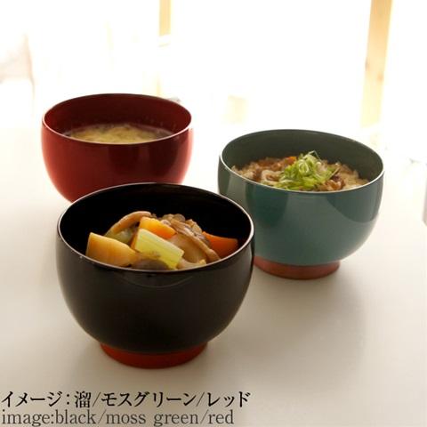 aisomo cosomo 汁椀 溜×オレンジ