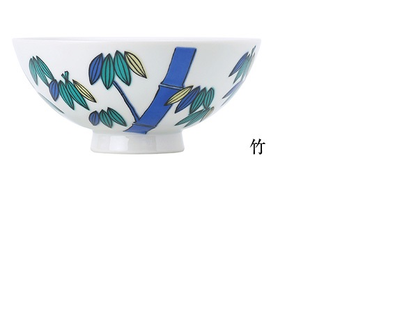KUTANI SEAL お花のごはん茶碗