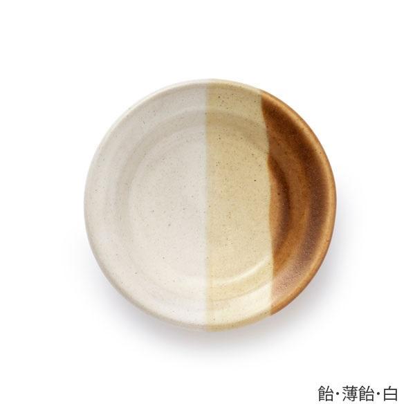益子焼の豆皿