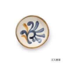 壺屋焼(やちむん)の豆皿