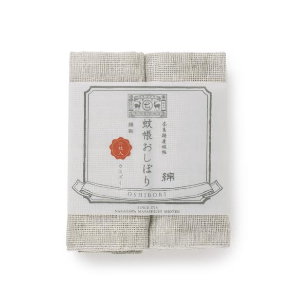 蚊帳おしぼり
