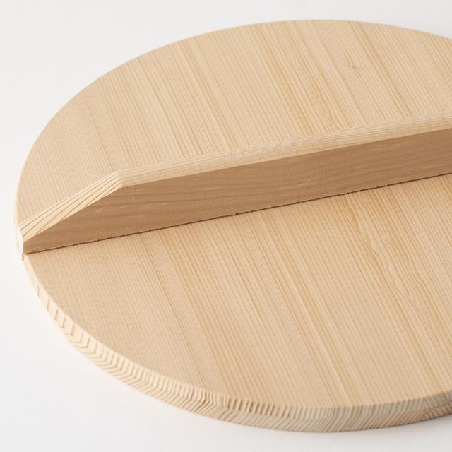 姫野作. 段付鍋用 蓋 白木 8寸
