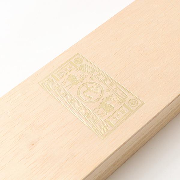 拭き漆のお箸用桐箱