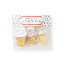 煎屋 手焼き煎餅ソフトクリーム 3枚入り