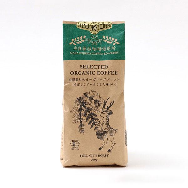 奈良藤枝珈琲焙煎所 厳選素材のオーガニックブレンド