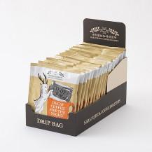 奈良藤枝珈琲焙煎所 ドリップバッグ  おやすみ前のオーガニック カフェインレス 12g×1bag