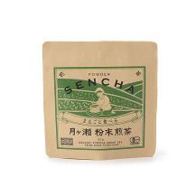 まるごと食べる月ヶ瀬粉末煎茶