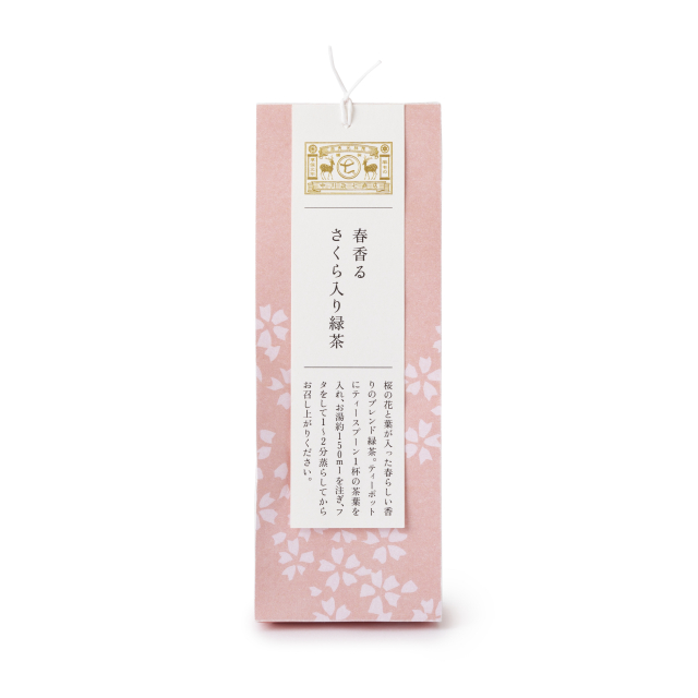春香るさくら入り緑茶