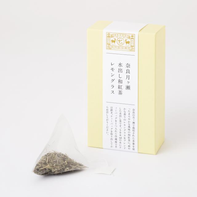 水出し和紅茶 奈良月ヶ瀬 レモングラス