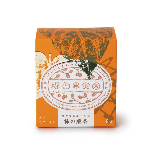 堀内果実園 キャラメルりんご柿の葉茶 ティーバッグ 箱入り