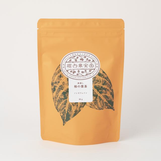 堀内果実園 柿の葉茶