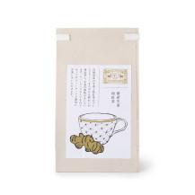 国産生姜和紅茶