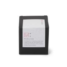嘉兵衛本舗 リーフ 緑茶と玄米