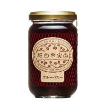 堀内果実園 コンフィチュール ブルーベリー 200g