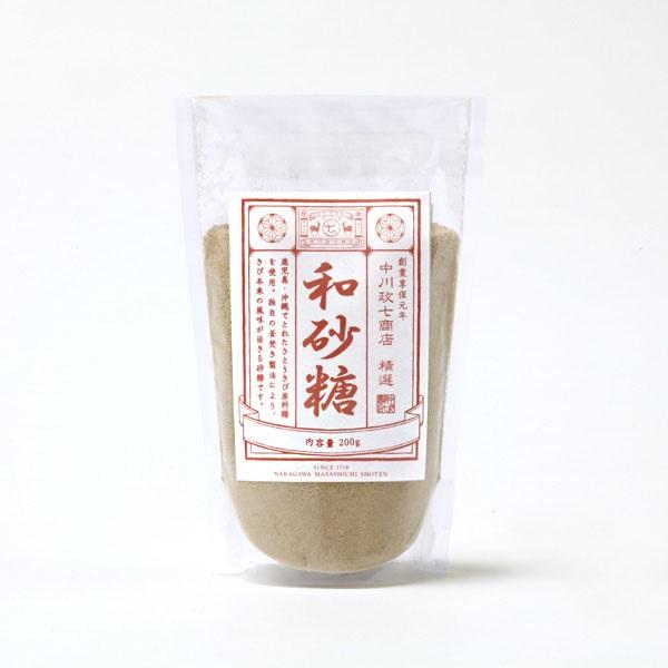 和砂糖【いま試してほしい10%OFF対象商品】