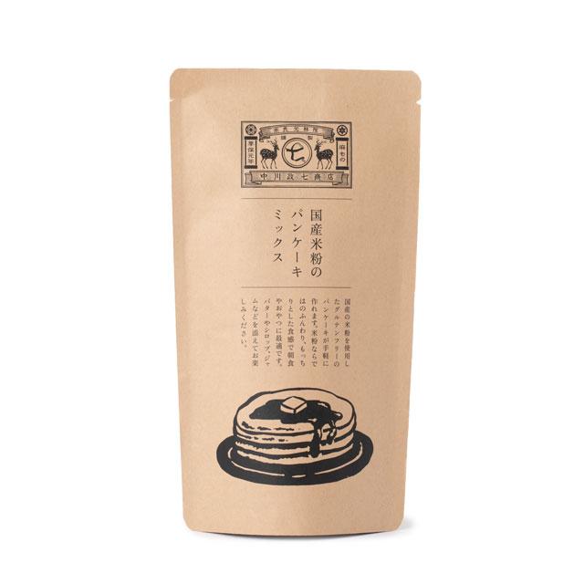 国産米粉のパンケーキミックス 180g