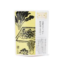 長野のすっぱい野沢菜ときのこ