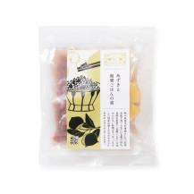 産地の炊込みごはん あずきと和栗ごはんの素 2合用