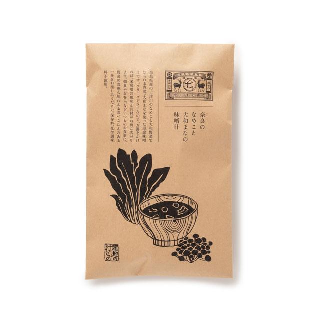 産地の汁もの 奈良のなめこと大和まなの味噌汁 3食入