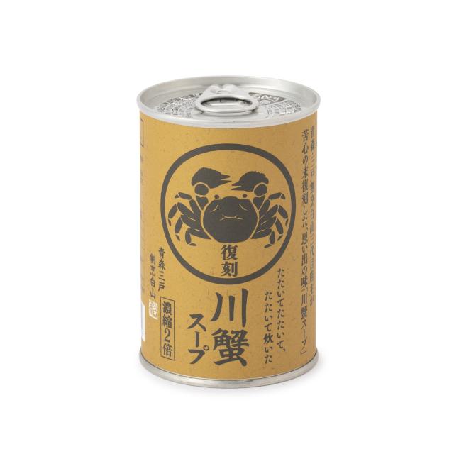 割烹白山 川蟹スープ 310g