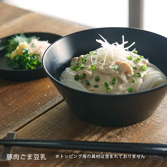 素麺のための鶏塩レモン/豚肉ごま豆乳/花椒肉みそ