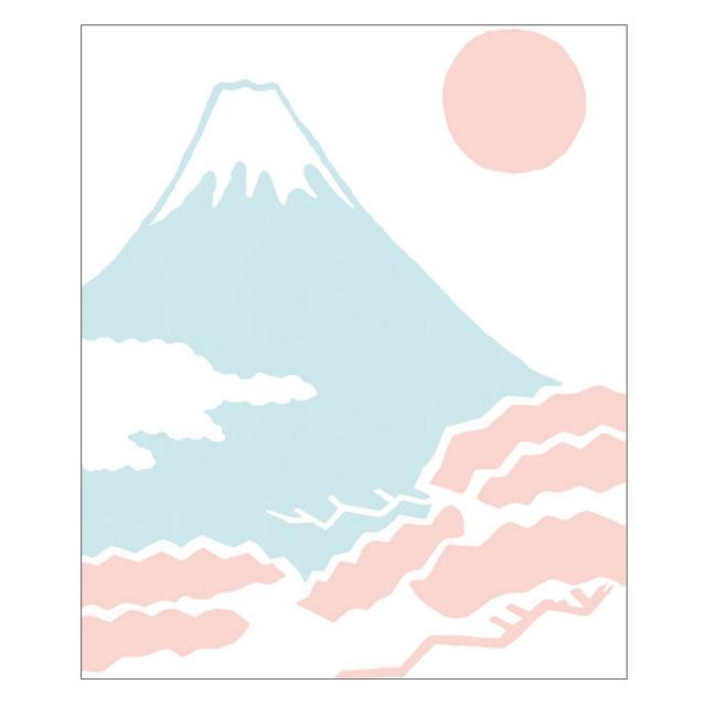 懐紙 松に富士