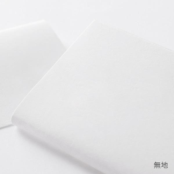 茶論 懐紙
