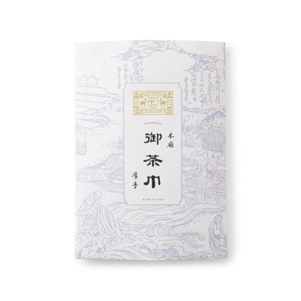 茶論 奈良 御茶巾