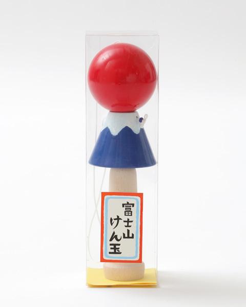 富士山けん玉