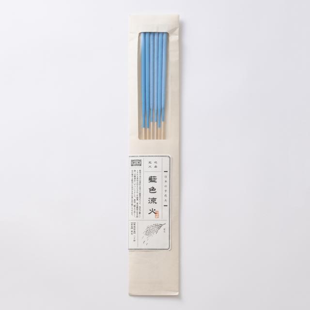 日本の手花火 藍色涼火