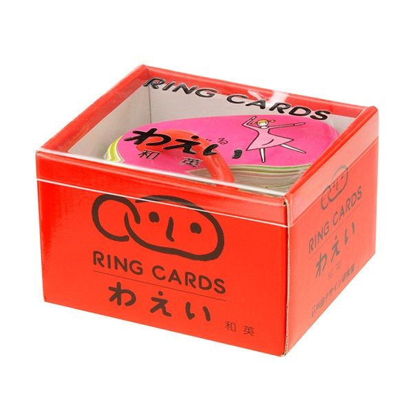 戸田デザイン研究室 リングカード わえい
