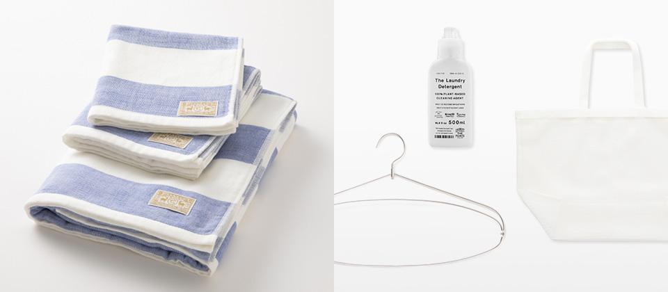 乾きやすいタオルや洗濯の道具